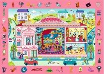 """Посещение в операта - Детски образователен пъзел от колекцията """"Observation Puzzle"""" -"""
