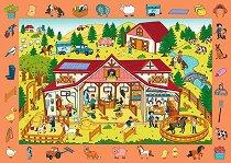 """Ферма - Детски образователен пъзел от колекцията """"Observation Puzzle"""" -"""