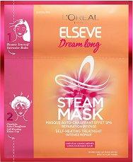 Elseve Dream Long Steam Mask - Възстановяваща самозатопляща се маска за дълга и увредена коса - крем