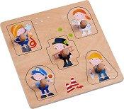 Професии - Детски дървен пъзел с дръжки -
