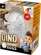 Динозавърско яйце - изненада -