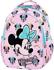 Ученическа раница - Joy S: Minnie Pink -