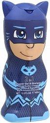 """PJ Masks Shower Gel & Shampoo - Catboy - Детски душ гел и шампоан 2 в 1 от серията """"PJ Masks"""" - душ гел"""