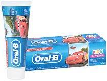 """Oral-B Kids 3+ Cars Fluoride Toothpaste - Паста за зъби за деца над 3 години от серията """"Колите"""" - мокри кърпички"""