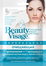 """Почистваща маска за лице - От серията """"Beauty Visage"""" - гел"""