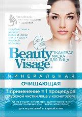 """Почистваща маска за лице - От серията """"Beauty Visage"""" - пяна"""