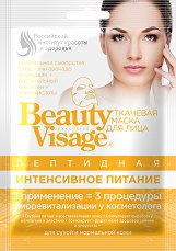 """Подхранваща маска за лице - От серията """"Beauty Visage"""" - серум"""