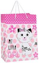 Торбичка за подарък - Коте - Размер 17.5 x 23 cm -