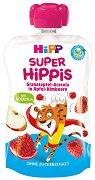 HiPP HiPPiS - Био забавна плодова закуска от нар, ацерола, ябълка и малина - Опаковка от 100 g за бебета над 12 месеца -