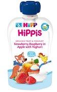 HiPP HiPPiS - Био забавна плодова закуска от ябълка, ягода, малина и йогурт - Опаковка от 100 g за бебета над 6 месеца -