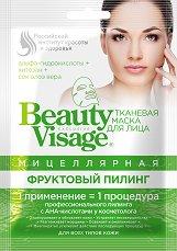 """Плодова пилинг маска за лице - От серията """"Beauty Visage"""" - гел"""