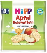 HiPP - Био оризови бисквити с ябълка - Опаковка от 30 g за бебета над 8 месеца -