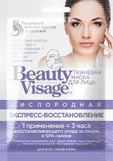 """Възстановяваща маска за лице - От серията """"Beauty Visage"""" - фон дьо тен"""