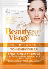 """Тонизираща маска за лице - От серията """"Beauty Visage"""" - душ гел"""