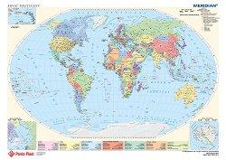 Подложка за бюро с политически карти на света и Европа