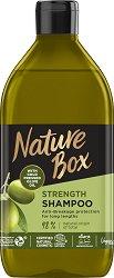 Nature Box Olive Oil Strength Shampoo - Натурален шампоан против накъсване за дълга коса с масло от маслина - балсам