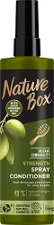 Nature Box Olive Oil Strength Spray Conditioner - Спрей балсам за дълга коса с масло от маслина - балсам