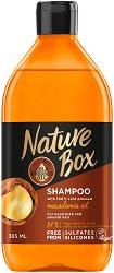 Nature Box Macadamia Oil Shampoo - Шампоан за подхранена и гладка коса с масло от макадамия -