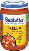 Bebivita - Пюре от паеля със зеленчуци и риба минтай - Бурканче от 220 g за бебета над 8 месеца - пюре