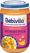 Bebivita - Пюре от ориз и зеленчуци с пиле в сладко-кисел сос - Бурканче от 220 g за бебета над 8 месеца - пюре