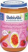 Bebivita - Пюре от макарони с домати и тиква - Бурканче от 250 g за бебета над 12 месеца - пюре