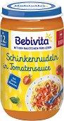 Bebivita - Пюре от паста с шунка в доматен сос - Бурканче от 250 g за бебета над 12 месеца -
