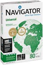 Копирна хартия - Navigator - Комплект от 500 листа с формат A4