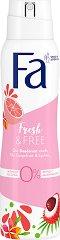 Fa Fresh & Free Grapefruit & Lychee Scent 48H Deodorant - Дамски дезодорант с аромат на грейпфрут и личи - душ гел