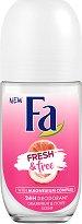 Fa Fresh & Free Grapefruit & Lychee Scent 24H Roll-On Deodorant - Дамски ролон дезодорант с аромат на грейпфрут и личи -