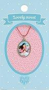 """Медальон - Натали - Детски аксесоар от серията """"Lovely Sweet"""" -"""