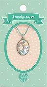 """Медальон - Лусил - Детски аксесоар от серията """"Lovely Sweet"""" -"""