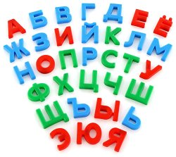 Магнитни букви - Руската азбука - играчка