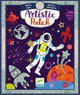 """Направи сама картини с фолио - Космос - Творчески комплект от серията """"Artistic Patch"""" -"""