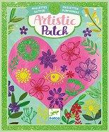 """Направи сама картини с фолио - Petals - Творчески комплект от серията """"Artistic Patch"""" -"""