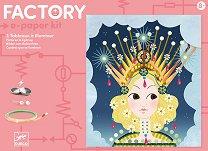 """Направи сам светеща картина - Тиари - Детски образователен комплект от серията """"Factory"""" -"""