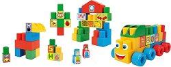 Конструктор - Middle Block - Детски комплект за игра с 33 елемента - играчка