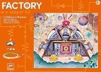 """Направи сам светеща картина - Одисей - Детски образователен комплект от серията """"Factory"""" -"""