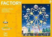 """Направи сам светеща картина - Виенско колело - Детски образователен комплект от серията """"Factory"""" - продукт"""