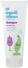 "Green People Organic Children Shampoo Lavender Burst - Био детски шампоан с лавандула от серията ""Organic Children"" -"