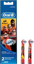 Компактна глава за детска електрическа четка за зъби - Incredibles 2 - Опаковка от 2 броя -