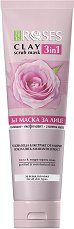 Nature of Agiva Roses Clay 3 in 1 Scrub Mask - Глинена маска за лице 3 в 1 с роза и амарант - пяна