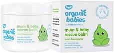 """Green People Organic Babies Mum & Baby Rescue Balm - Био балсам за тяло за бебета и майки от серията """"Organic Babies"""" - крем"""
