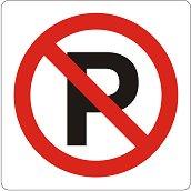 Самозалепваща пиктограма - Забранено паркиране