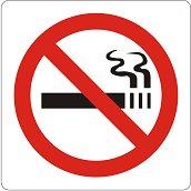 Самозалепваща пиктограма - Пушенето забранено