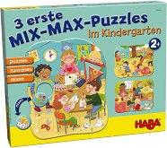 В детската градина - Комплект от 3 mix-max пъзела - пъзел