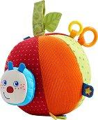 Гъсеничката Мина - Вибрираща плюшена играчка за бебета -