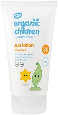 """Green People Organic Children Sun Lotion - SPF30 - Био детски слънцезащитен лосион от серията """"Organic Children"""" - продукт"""