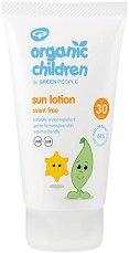 """Green People Organic Children Sun Lotion - SPF30 - Био детски слънцезащитен лосион от серията """"Organic Children"""" - душ гел"""