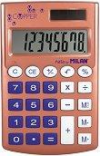 Джобен калкулатор - Copper