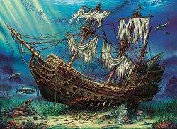 Потънал кораб - пъзел